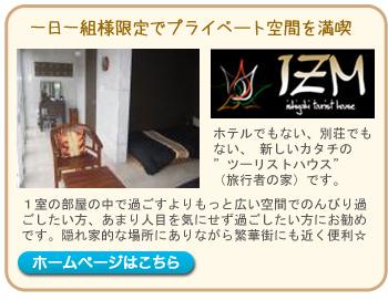 link_13